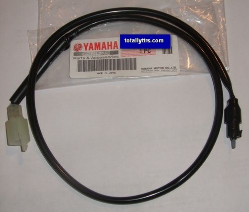 Clutch Switch - genuine Yamaha