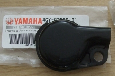 Ignition Switch cover - genuine Yamaha part
