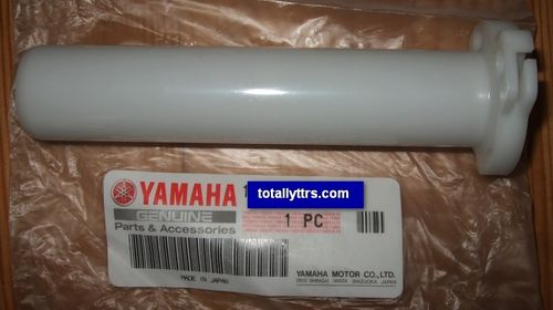 Throttle Tube - genuine Yamaha part
