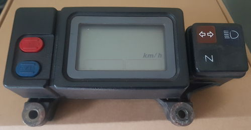 Digital Speedo head and mount with warning lights - used